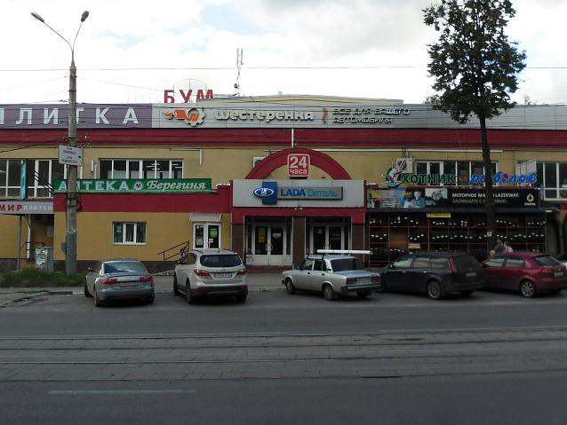 улица Бекетова, 15