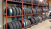 Большой ассортимент шин и дисков
