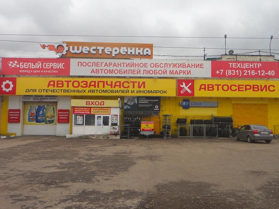 улица Ларина, 18