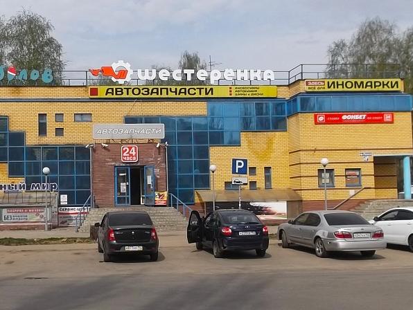 проспект Ленина, 49В