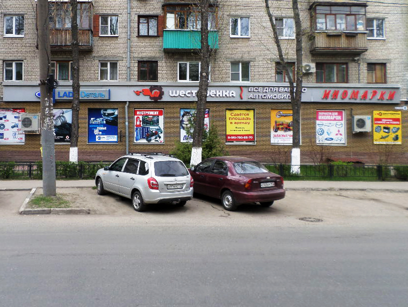 улица Лескова, 8