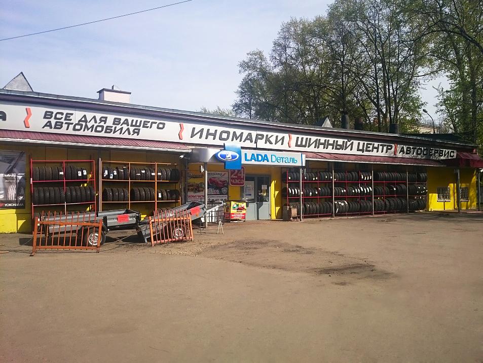 проспект Октября, 4А