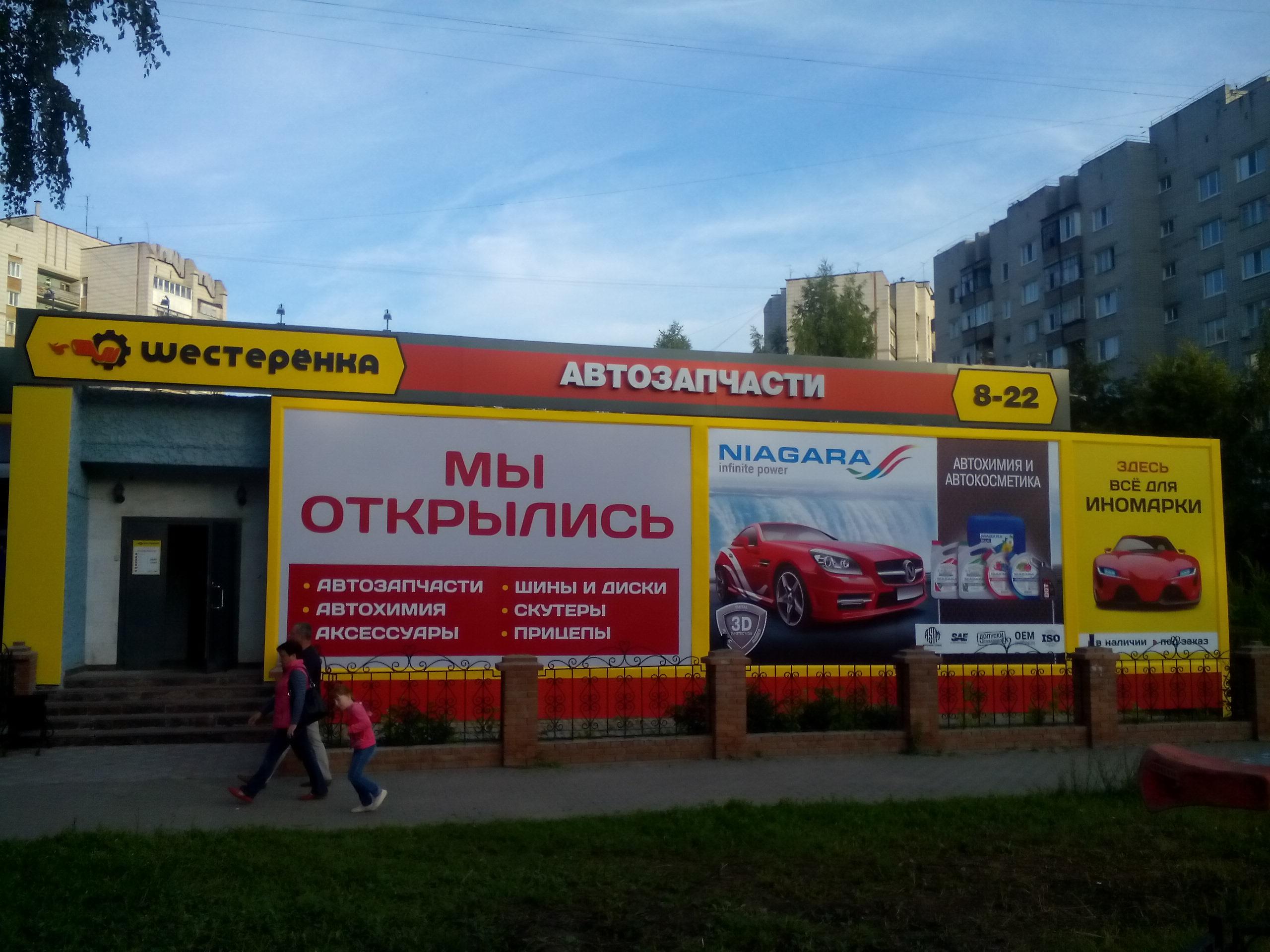 Торгово-сервисная компания транссервис г ульяновск