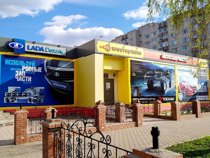 улица Октябрьская, 34А